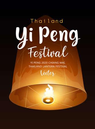 Floating lantern, Yi Peng Festival Chiang Mai, thailand Festival before Loy Krathong poster on night background, Eps 10 vector illustration