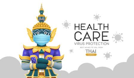 Thai giant put face mask virus protection, design on white background, vector Eps 10 illustration