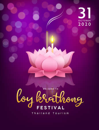 Loy krathong festival thailand pink lotus, at night on bokeh purple background, Eps 10 vector illustration
