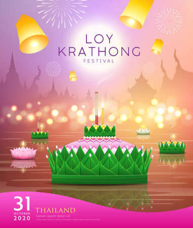 Loy krathong thailand, Banana leaf material and pink, green lotus design, on thailand temple at night river pink and yellow poster background, vector illustration