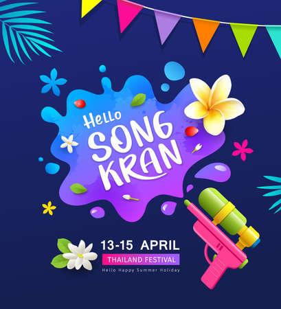 Songkran thailand festival water gun and blue water splash, banner design colorful background, EPS 10, vector illustration