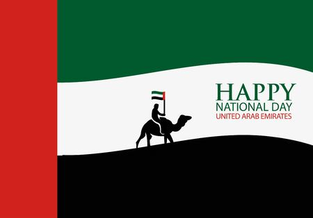 United Arab Emirates happy national holiday Иллюстрация