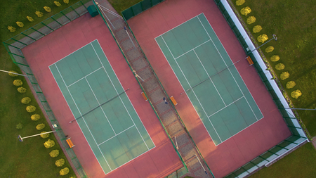 avocation: Aerial view of a two tennis courts