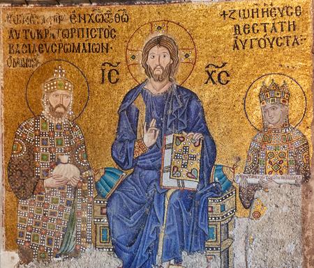 enthroned: Christ Pantocrator between Emperor Constantine IX Monomachus and the Empress Zoe.