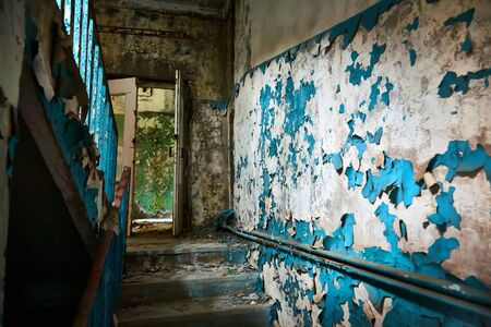 School premise in the city of Pripyat in Ukraine. Emptiness. Dampness. Exclusion Zone. Nuclear danger. Ghost City Pripyat. Lost place. Ukraine. CCCP. Chernobyl zone.