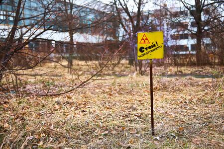 A sign with the inscription - stop radioactivity. Pripyat. Chernobyl disaster.