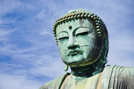 great: Great Buddha of Kamakura Stock Photo