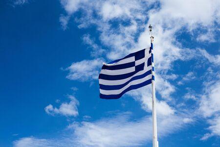 Greek national flag blue sky