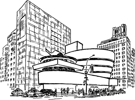 famous cities: Guggenheim museum  in New York city