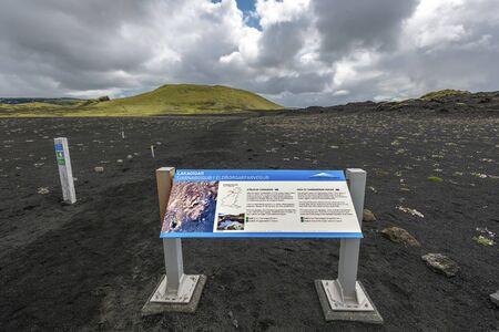 Lakagigar, Iceland? 23 July, 2018 Tjarnargigur crater in the Lakagigar volcanic fissure area in southern highlands of Iceland.