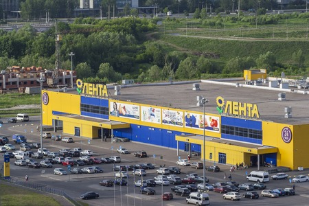 wil: Wil dominant hypermarket on tape and parking lot close-up. City Cheboksary, Chuvash Republic, Russia. Travel Russia. 05042016
