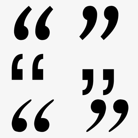 Quotes - black vector icon set.