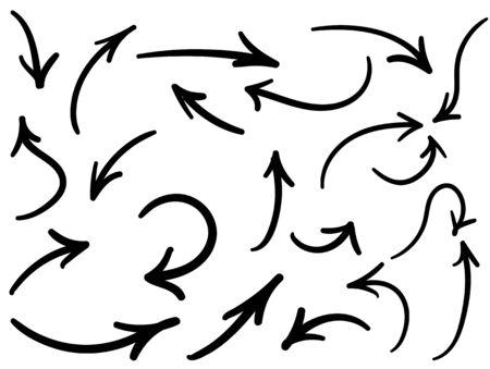 Set of vector arrows. Arrows Black vector on white background. Arrow vector icon. Arrow icon. Arrows Collection Çizim