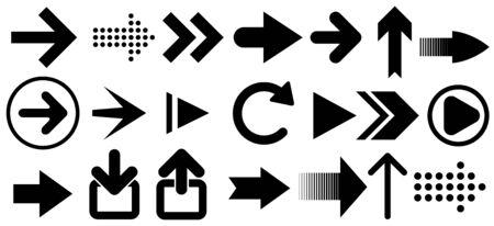Set of black vector arrows. Arrows icon. Arrow vector icon. Arrows vector collection Ilustrace