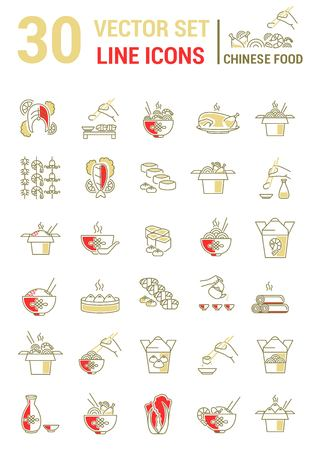 Set vector line icons in flat design with chinese food elements for mobile concepts and web apps. Collection modern infographic logo and pictogram. Logo