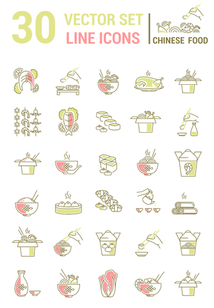 Set vector line icons in flat design with chinese food elements for mobile concepts and web apps. Collection modern infographic logo and pictogram.