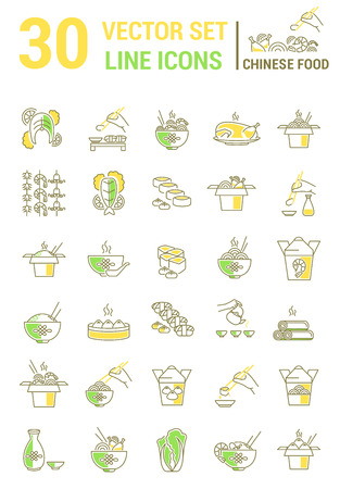 Graphic set vector line icons in flat design with chinese food elements for mobile concepts and web apps. Collection modern infographic logo and pictogram. Logo