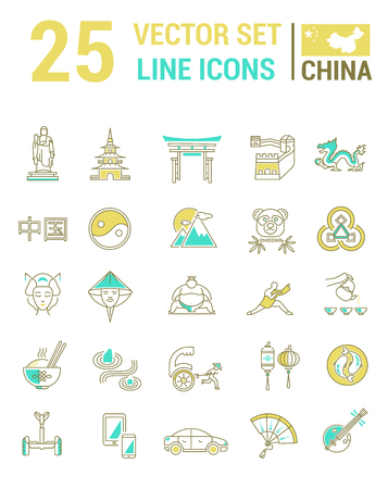 Set vector line icons in flat design with  China elements for mobile concepts and web apps. Collection modern infographic and pictogram. Çizim
