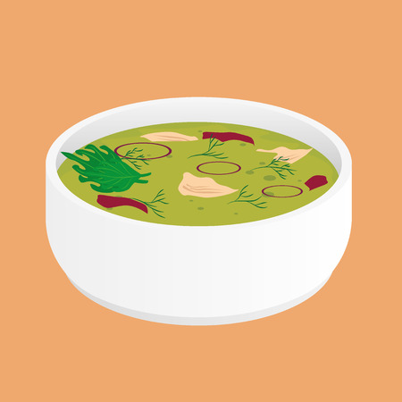 카레: Green Chicken Curry Soup