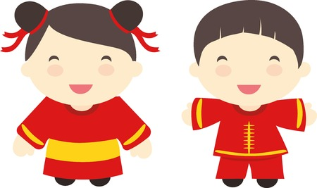 typical: China kids in national costumes of China. Illustration