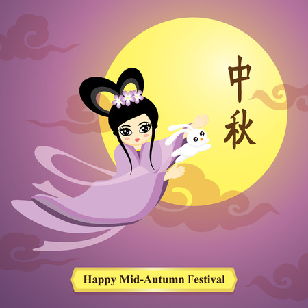 oriental season: The Chinese Goddess of Moon. Mid Autumn (Chuseok). Chinese Text meaning: Moon Festival, Mid Autumn Festival. Vector illustration. Can use of banner, brochure, flyer, greeting card.