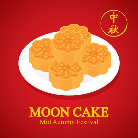 Moon Cakes on white Dish. Chinese Text meaning: Moon Festival or Mid Autumn Festival.  Vector illustration. Can use of banner, brochure, flyer, greeting card.