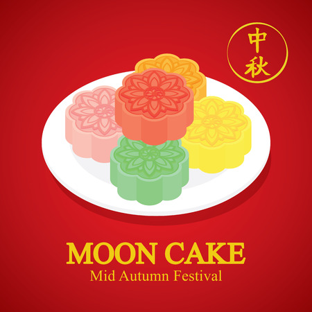 moon cake festival: Colorful Moon Cakes on white Dish. Chinese Text meaning: Moon Festival or Mid Autumn Festival.  Vector illustration. Can use of banner, brochure, flyer, greeting card.