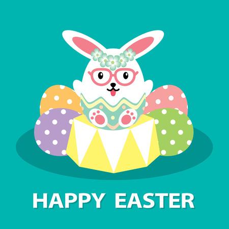 egg cartoon: Easter bunny with easter egg. Cartoon vector illustration. Vectores