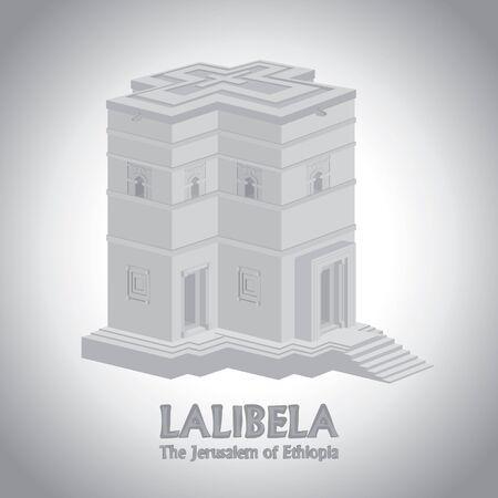 (嫌いなもの Giyorgis) 聖ジョージ教会は、ラリベラは、エチオピアのアムハラ州市で 11 のモノリシック教会の一つです。