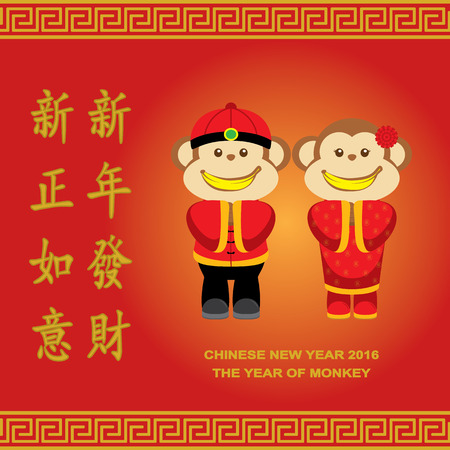 ethnicity happy: Chinese new year 2016. Text meaning: This New Year, You will have everything you need. Happy wealth and rich, good luck throughout the year. Year of the Monkey. Can use of banner, brochure, flyer, greeting card.