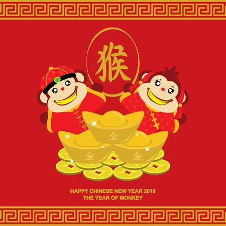 new year greetings: Chinese new year 2016. Text meaning: Monkey. Year of the Monkey. Can use of banner, brochure, flyer, greeting card.