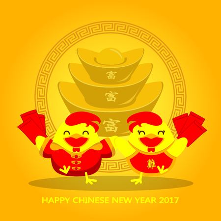 Chinese Red Envelope in Chinese new year festival, Year of the Rooster. Text meaning: Rich Rich Rich, Rooster. Can use of greeting card, cartoon card, Red Envelope (Ang Pao).