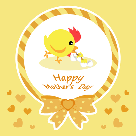 Mom loves and cares for her child well. Like a hen taking care of chicks. Happy Mothers Day Card Design. Vector Illustration.