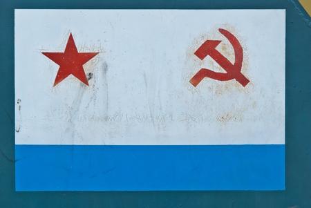 USSR flag on light blue metal background