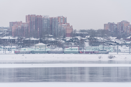 Irkutsk city in southern Siberia, Russia with trans Siberian train in winter