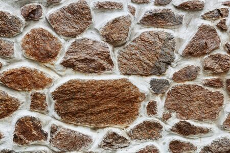 Stone texture. Abstract texture Stock Photo