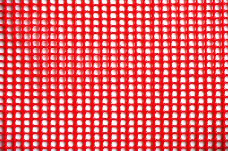 net: Red Net