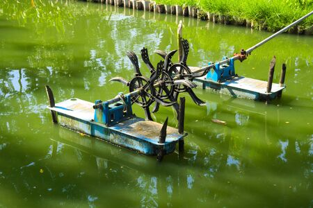 aeration: Water aeration turbine