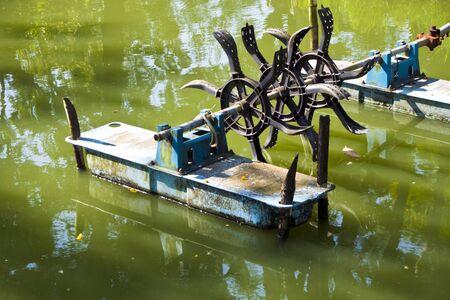 aeration: Floating water aeration turbine