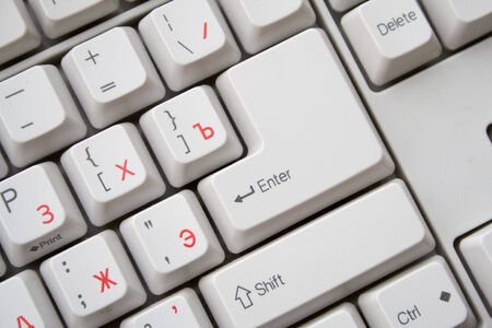 keyboard with russian keys background Stock Photo
