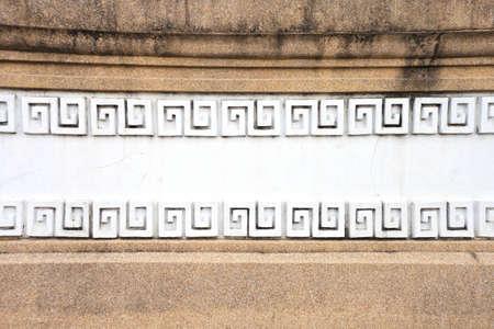 china  texture wall