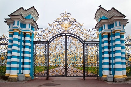 The Golden Gate in Pushkin (Tsarskoye Selo). St. Petersburg, Russia. photo