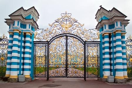 royal palace: The Golden Gate in Pushkin (Tsarskoye Selo). St. Petersburg, Russia.
