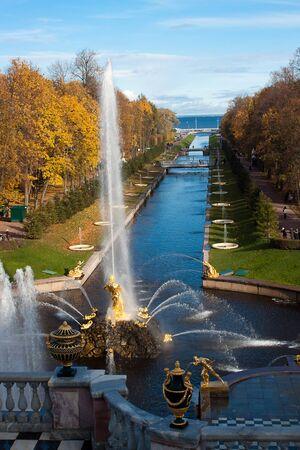 Big fountain in old park Peterhof (Petergof), Russia photo