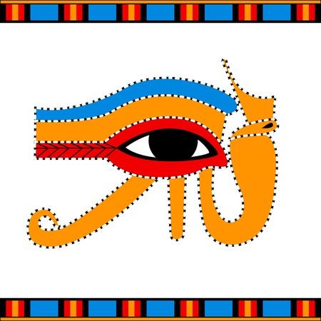 ojo de horus: Ilustración del vector del ojo egipcio de Horus símbolo