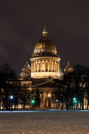 night vertical view of St. Isaac's Cathedral in Saint Petersburg, Russia photo