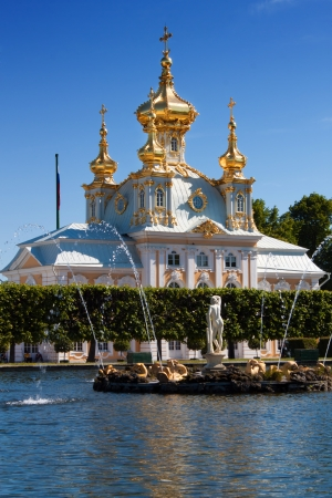 Grand palace in old park Peterhof  Petergof , Russia