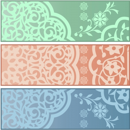 Vector of different banners with Islamic ornaments on white background Illustration