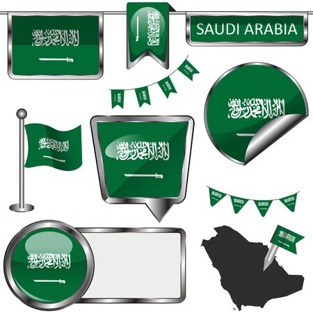 glossy button: Vector glossy icons of flag of Saudi Arabia on white