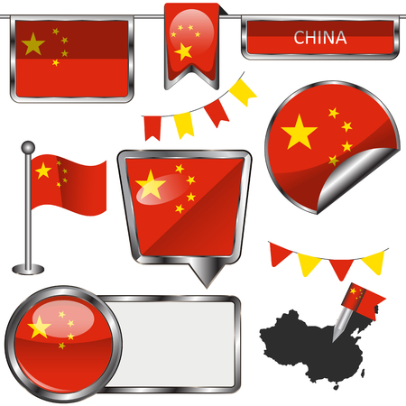 china business: Vector glossy icons of flag of China on white